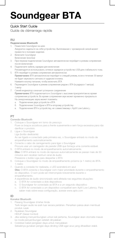 bt ld 168 user manual pdf