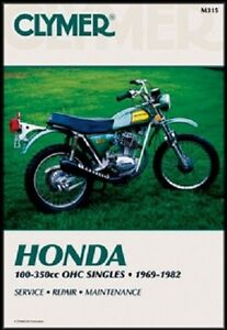 honda lead 100 owners manual